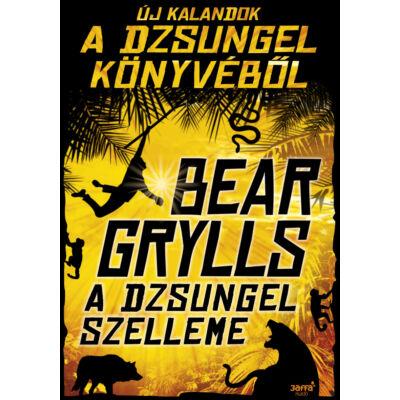 A dzsungel szelleme - ekönyv
